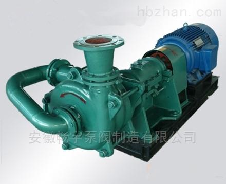 ZJE壓濾機入料泵