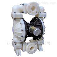 DK15塑料气动隔膜泵