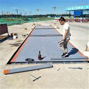 天津50t电子磅秤品牌,静海五十吨地磅厂家