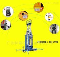 18米高空作业升降平台铝合金升降机