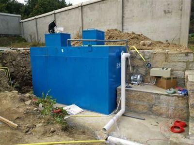 新建洗滌廠廢水處理設備