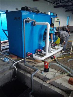 旅店污水处理器