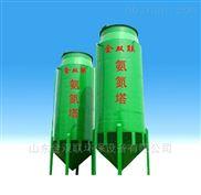 玻璃钢氨氮吹脱塔的工作原理