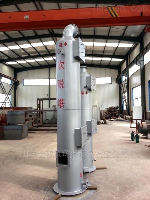 氨氮吹脱塔优点