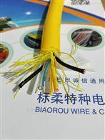 零浮力光纤组合电缆