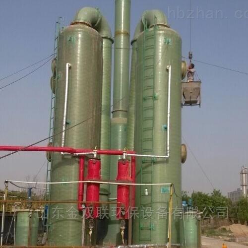 环保氨氮吹脱塔