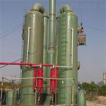 sl环保氨氮吹脱塔