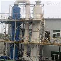 sl玻璃钢氨氮吹脱塔
