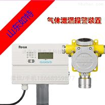 實驗室氫氣泄漏報警器 氫氣可燃氣體探測器