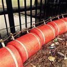 浮筒大桥前设置拦垃圾装置拦污浮漂介绍