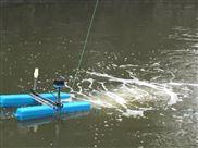 河道潜水式推流曝气机