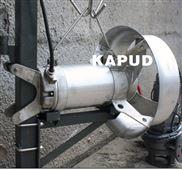 高速潜水搅拌机现场安图 推流搅拌器选型