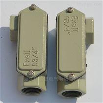 BHC-G3/46分铝壳防爆穿线盒