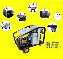 汽机冷凝器500公斤压力高压冷水清洗机