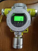 石油冶煉廠二氧化硫報警器有害氣體探測裝置