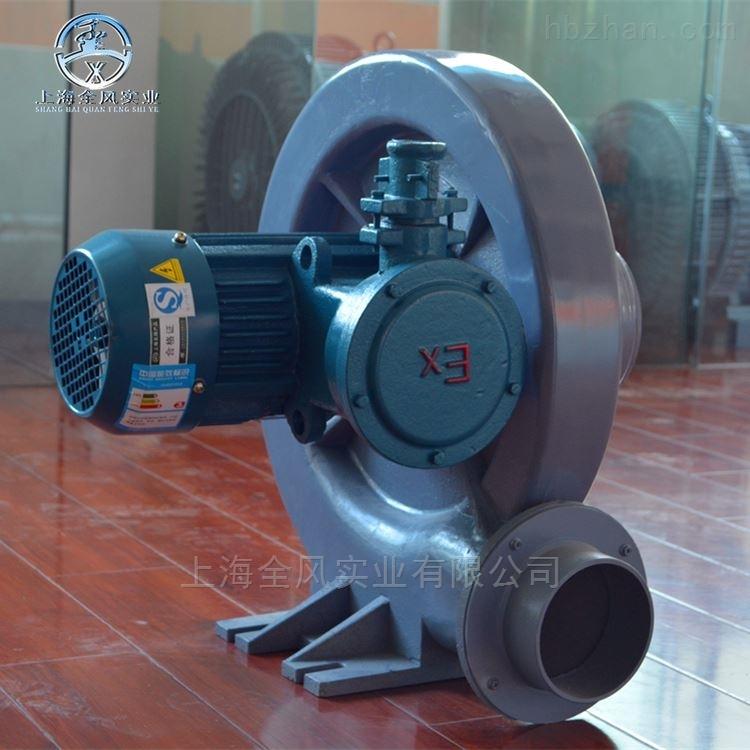 高品质中压防爆鼓风机-防爆风泵厂家