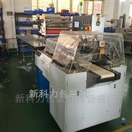 KL-600W食用菇包装机厂家