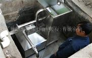 全自動廚房油水分離器