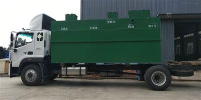 RC唐山洗涤厂废水处理设施