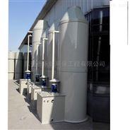 大朗PP喷淋塔废气处理工程案例