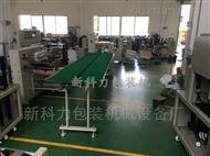 广东省铰链螺丝包装机