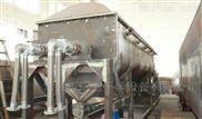 污泥干化机