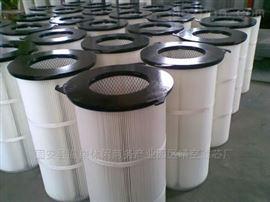 350*900晴空供应切割打磨350*900粉末回收滤筒滤芯