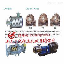 管線式乳化機製造商