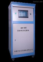 供應非金屬檢測betway必威手機版官網-管材耐壓承德試驗機