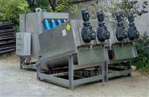 四川叠螺污泥脱水机 污泥压滤设备