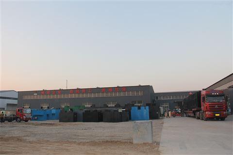 赤峰生活污水处理设备产品简介