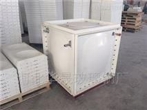 沈阳小区消防组合式玻璃钢水箱生产厂家