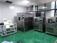 不锈钢恒温恒湿试验箱高天生产厂家
