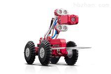 X5-HQ管道机器人中仪股份X5-HQ管道检测机器人爆款产品