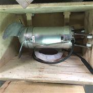 高浓度污水搅拌机