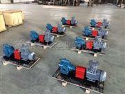HSNH660-36铁人&三螺杆泵切削油