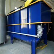 砂石厂污水处理气浮机设备