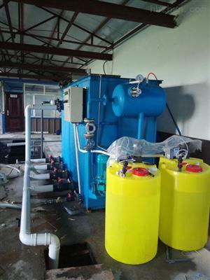 洗涤公司废水处理设备工程