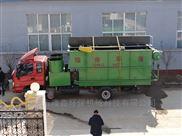 氨氮废水处理设备生产厂家
