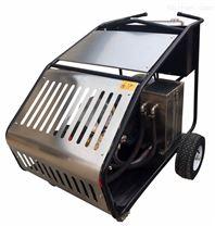 电加热高温高压清洗机KHDH2021T