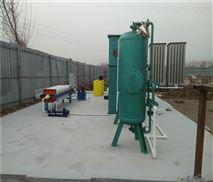 污泥脱水处理设备板框式压滤机厂家价格