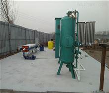 RBM淀粉渣污泥脱水设备 板框式污泥压滤机自动
