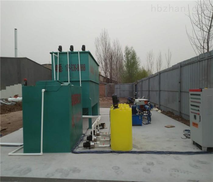 制药污水处理设备 板框式污泥压滤机报价