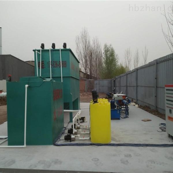 自动式板框污泥压滤机
