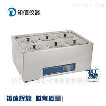 恒溫水浴鍋六孔ZX-S26