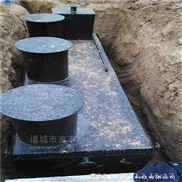 游泳池污水处理设备工艺流程
