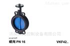 VKF42西门子原装电动蝶阀