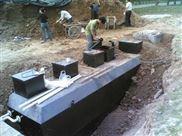 一天处理20吨医院污水设备