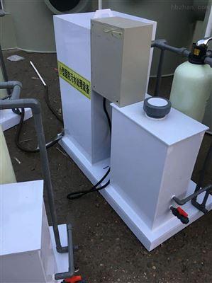 新型牙科污水处理设备