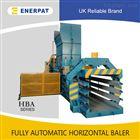 HBA150-110130大型废纸箱打包机